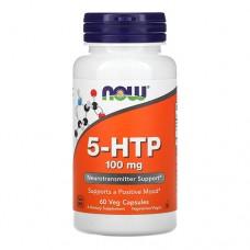 NOW 5-HTP 100 миллиграмм 60 капсул
